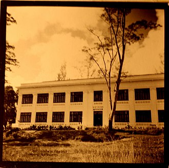 The Chinese High School (Singapore) - Image: Science building of CHS in 50s