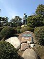 Sculpture of Saigo Takamori.jpg