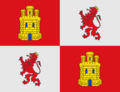 Second Flag of Castille.png