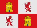 Second Flag of Castille.png