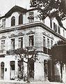 Sede da Academia de Belas Artes de São Paulo na Rua Bento Freitas.jpg