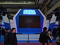 Sega booth stage, Taipei Game Show 20180127.jpg