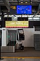 Self Cheek-in with baggage Counter of Guangzhou Baiyun International Airport Terminal 1.jpg