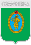 Coat of arms of Семенівка