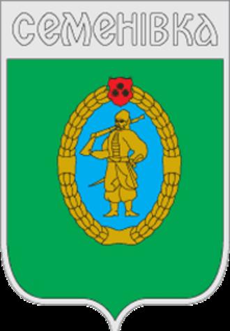 Semenivka, Chernihiv Oblast - Image: Semenivka city coa