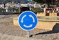 Senyal a una rotonda de Xàbia.jpg