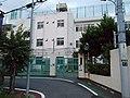 Senzokuike Elementary School.jpg