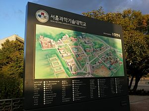 Seoul National University of Science and Technology - Seoul National University of Science and Technology campus map