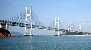 Great Seto Bridge - Hitsuishijima Bridge (far) and Iwakurojima Bridge (near)