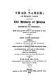 Shahname-Turner Macan-02.pdf
