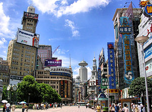 Huangpu District, Shanghai - Nanjing Road pedestrian mall, perhaps the busiest retail street in the city, in the pre-merger Huangpu district