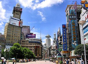 Shanghai - Nanjing Road