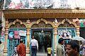 Shankhari Bazar 017.jpg