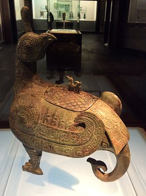 Xiefu - This zun with a bird and elephant hybrid design once belonged to Marquis Xie. Exhibit of the Shanxi Museum.