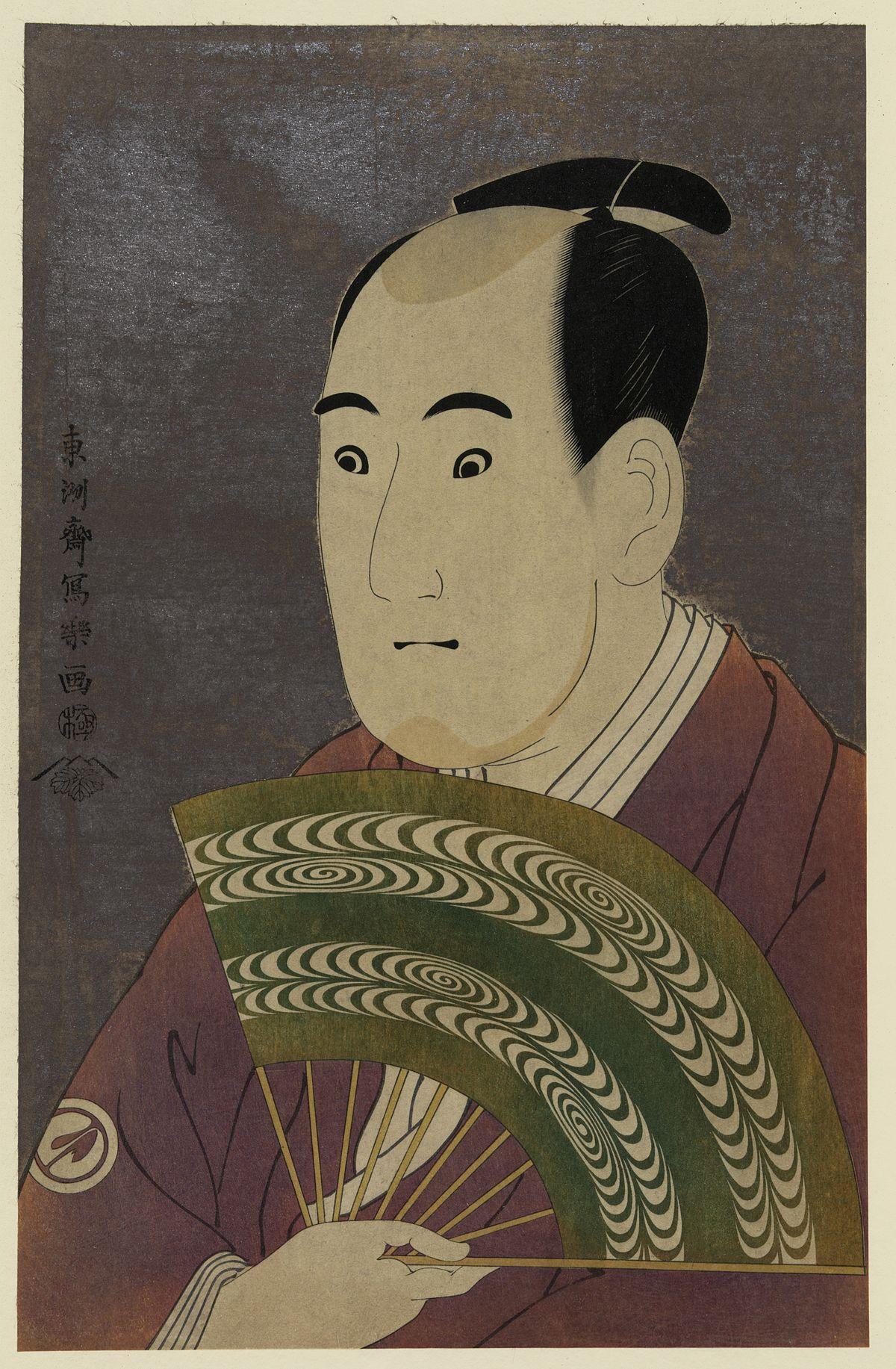 Sharaku - Sawamura Sojur? III as Ogishi Kurando.jpg