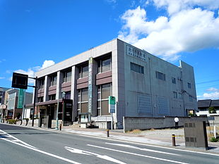 Shibukawa City Art Museum.JPG
