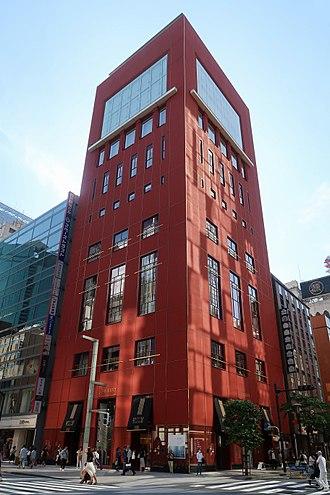 Shiseido - Tokyo Ginza Shiseido building