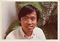 Shiu-yuen Cheng 1977 (re-scanned A, bordered).jpg