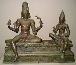 Shiva and Uma 14th century.jpg
