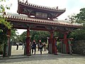 Shureimon (Winuaijo) Gate of Shuri Castle 2.JPG