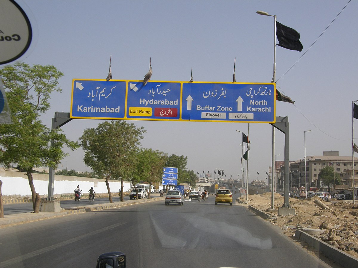 Road Signs In Pakistan Wikipedia