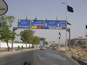 Road signs in Pakistan - Road sign leading to Hyderabad