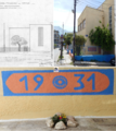 Sigrotima glaraki 1931 2020.png