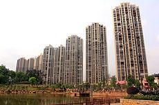 Skyskarpers in Xinyu Jiangxi.jpg