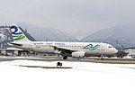 Skywings Asia Airlines Airbus A320-231 (XU-ZAC-430) (13162495865).jpg