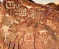 Sloan-Canyon-Petroglyph-Site.jpg
