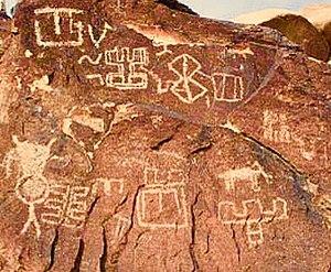 Sloan, Nevada - Image: Sloan Canyon Petroglyph Site
