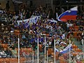 Slovenia VS USA at the IIHF World Hockey Championship 2008 (9).jpg