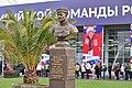 Sochi2014 - panoramio (94).jpg