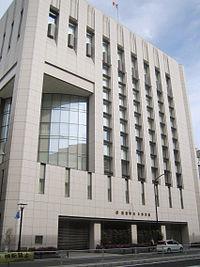 Soka Gakkai (new head office 1).jpg