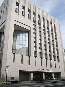 Soka Gakkai (new head office 1).jpg