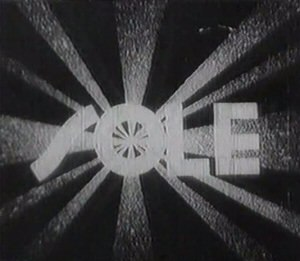 Sun (film) - Image: Sole screenshot