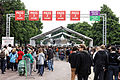 Solidays 2013 - Entrée du festival - 006.jpg