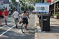 SomerStreets Seize the Summer, Holland Street, Somerville (36344692691).jpg