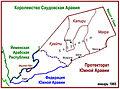SouthArabiaMap-russian.jpg