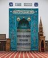 Spb Petrogradsky Island Mosque asv2019-09 img1.jpg