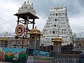 Sri Venkateswara Swamy Temple in Tirumala in Chittoor district,Andhra Pradesh.jpg