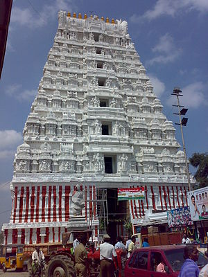 English: This is the picture of Srikalahasti L...