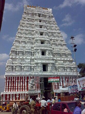 Srikalahasti - Srikalahasti Gopuram