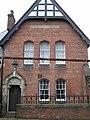 St Augustine's School, Derry - Londonderry - geograph.org.uk - 174220.jpg