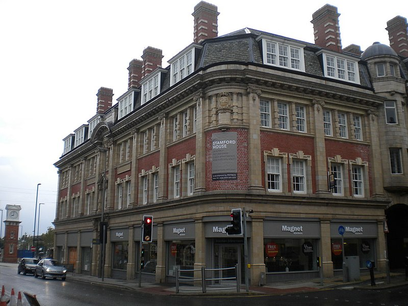 File:Stamford House, Altrincham.jpg