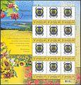 Stamp 2011 Vlasna marka Ljubit Ukrainu.jpg