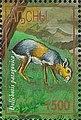 Stamp of Abkhazia - 1997 - Colnect 999822 - Dolichotis patagonica.jpeg