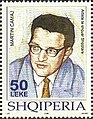 Stamp of Albania - 2007 - Colnect 374804 - Martin Camaj 1925-1992 Albanian linguist and writer.jpeg
