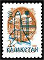 Stamp of Kazakhstan 006.jpg