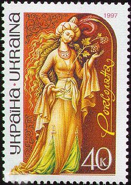Stamp For Ukraine Wife Darrell 27